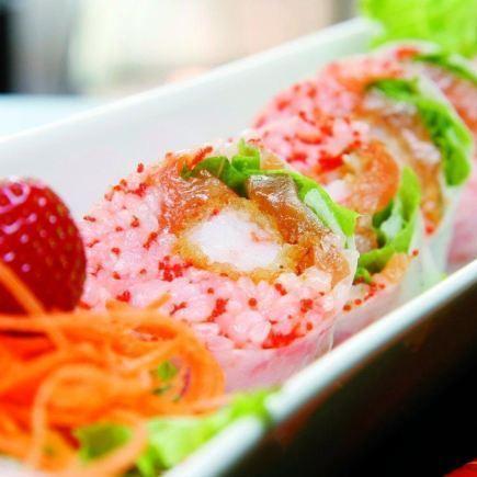 Aiko Sushi Restaurant RestoMontreal