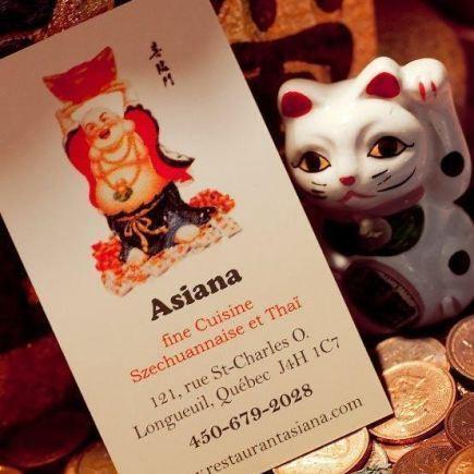 Photo 15 - Asiana Restaurant RestoMontreal