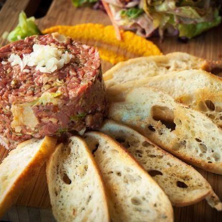 Bistro Le Ste-Cath Restaurant Photo