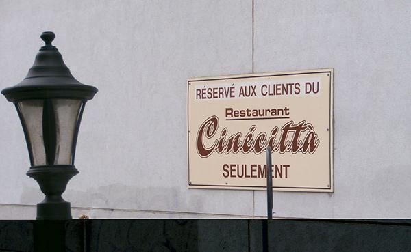 Trattoria Cinecitta - Restaurant Cuisine Italienne Côte-des-Neiges, Montréal
