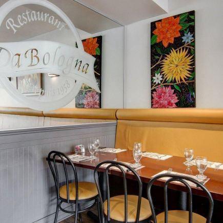 Da Bologna Pizzeria Restaurant RestoMontreal