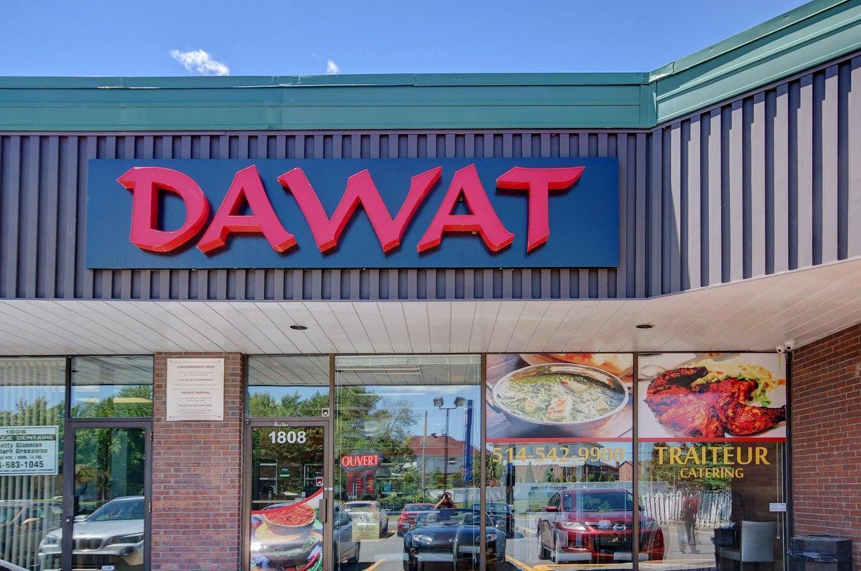 Dawat - Pierrefonds-Roxboro, West Island (Montreal) - Indian Cuisine Restaurant