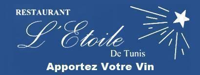 L'Étoile de Tunis