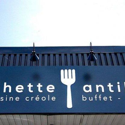 Restaurant Fourchette Antillaise Photo