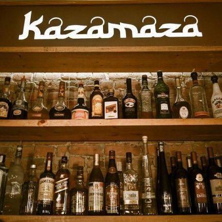 Photo 11 - Kaza Maza Restaurant RestoMontreal