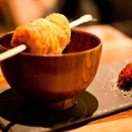 Kyo Bar Japonais Restaurant Photo