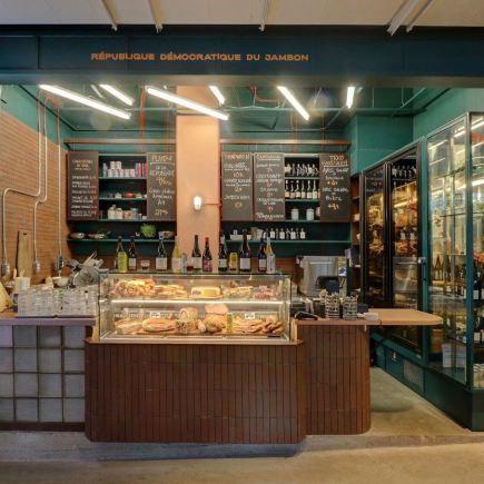 La République Démocratique du Jambon Restaurant RestoMontreal