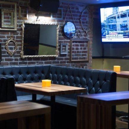 Lobby Bar Restaurant Photo