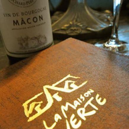 Photo 11 - La Maison Verte Restaurant RestoMontreal