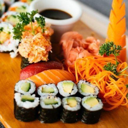 Mikasa Sushi Bar Chiisai Restaurant
