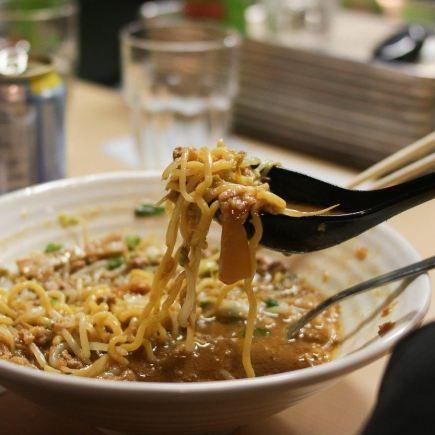 Ramen Misoya Extra Restaurant RestoMontreal