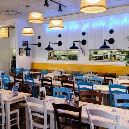 Souvlaki Bar Restaurant RestoMontreal