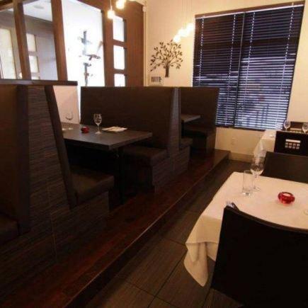 Sushi Matsu Restaurant RestoMontreal