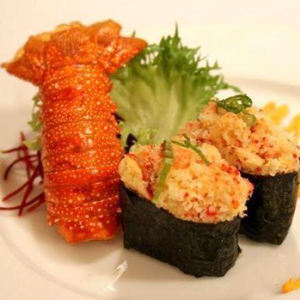 Photo 8 - SMS Sushi Moo-Shi Restaurant