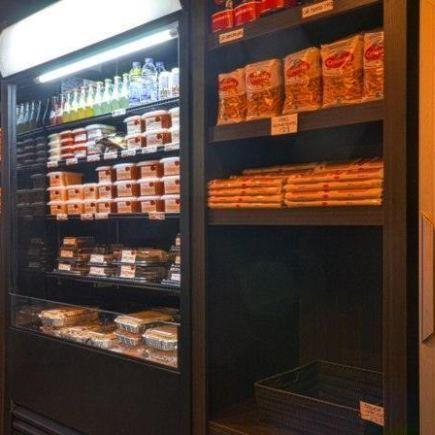 Photo 15 - Tomate Basilic Restaurant RestoMontreal