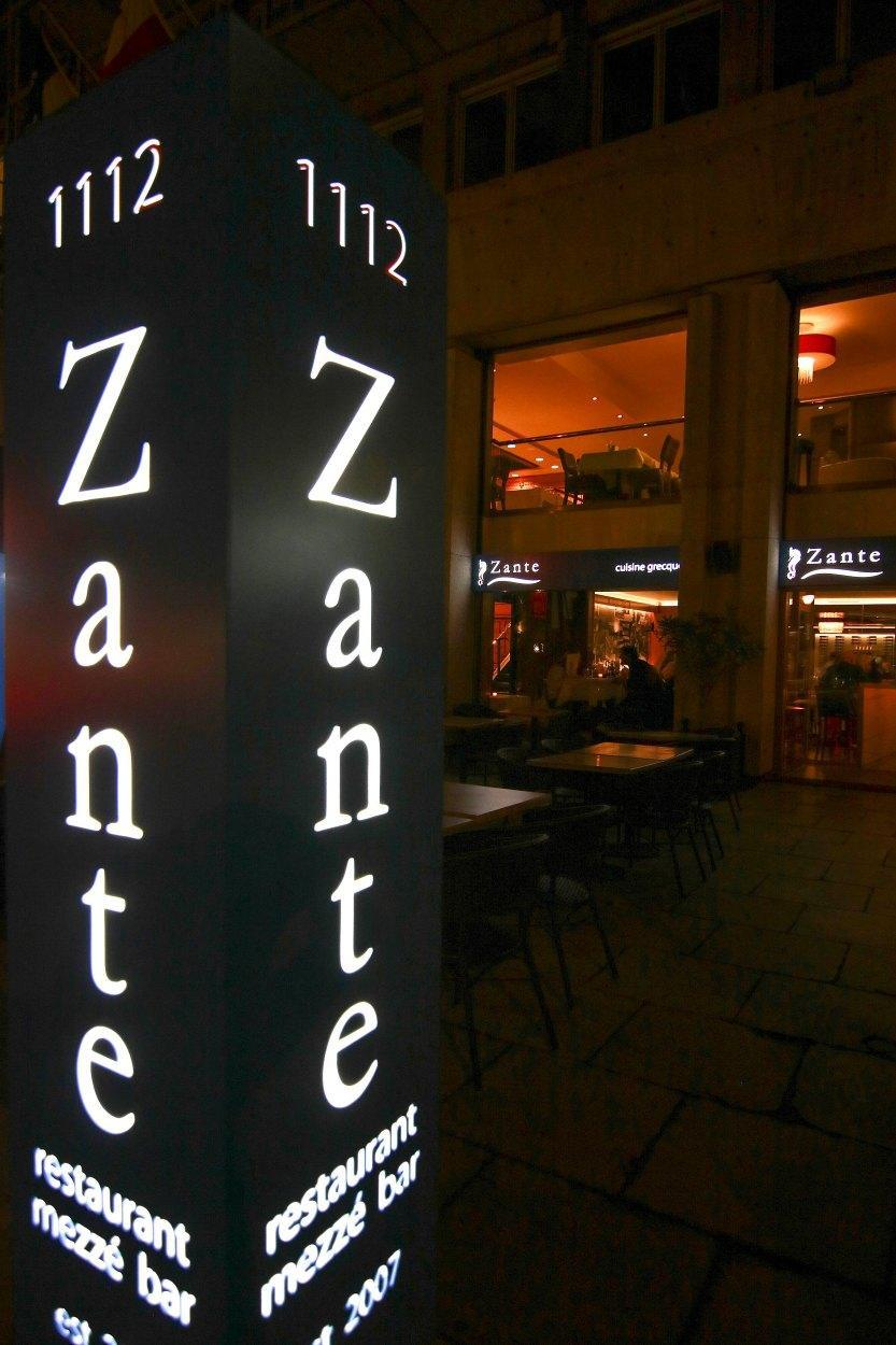 Zante - Downtown, Montreal - Greek Cuisine Restaurant