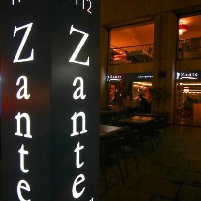 Zante Restaurant Photo