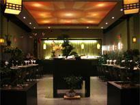 Restaurant Zento
